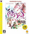 NEW PS3 FolksSoul the Best PS 3 REGION FREE JP Game