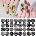 hehe Serie Nail Stamp Plate Tip Manicure Metal Template 72 Style Resuable Round