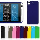 Hard Plastic UV Matte Thin Phone Back Cover Case Protector For HTC Desire 626