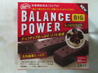 BALANCE POWER BIG Wet Cocoa NUTRITIONAL SUPPLEMENT  Made in JAPAN