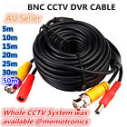5m 10m 15m 20m 25m 30m 50m DVR Cable Video Power BNC RCA Cable CCTV Cameras