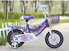 Kids Luxurious Bike / Bicycle For Boy's - Best Reviews Guide