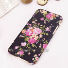 Charming Floral 3D Design Variegated Case For Apple iPhone 6 6S Plus MFI Cable