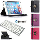 Bluetooth Keyboard + Luxury Leather Case Rotating Cover For Apple iPad mini 4