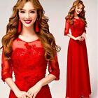 188F New Formal Evening Prom Party Dress Bridesmaid Dresses Ball Gown - Red