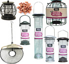PEANUT FEEDER - Metal Plastic Wild Bird Nut Food Hang Pet Port Perch kf Feed bp