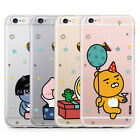 KAKAO TALK FRIENDS Party Jelly Slim Case for iPhone 6,6 Plus,7 ,Samsung