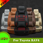 PU Leather+Ice Silk Car Seat Cover Cushion Headrests Pillows For Toyota RAV4 YR