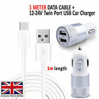 2 in 1 Twin Dual Port In Car Lighter Socket Charger + USB Charging Cable SILVER