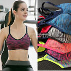 Women Yoga Fitness Stretch Workout Tank Top Seamless Racerback Padded Sport Bra