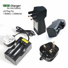 UK Plug 3.7V 18650 Li-ion Batteries Charger For Dual Single Rechargeable Battery