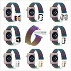 Mix Color Milanese Stainless Metal Band Strap For Apple Watch 38/42mm Case x1