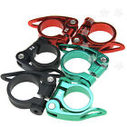 31.8/34.9mm Road Mountain Bike Cycling Seat Alloy Quick Release Seat Post Clamp