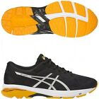 NEW MEN'S ASICS GT-1000 6 - LAST ONE IN STOCK - SAVE 30%