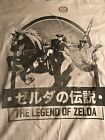 NEW NWT Licensed THE LEGEND OF ZELDA WHITE 100% COTTON T-Shirt JAPANESE TITLE
