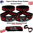 FIGURE 8 STRAPS NEOPRENE PADDED GYM BAR STRAPS WEIGHTLIFTING MMA FITNESS WRAPS