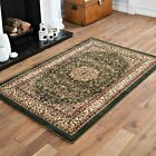 NEW TRADITIONAL SMALL ELEGANT GREEN CLASSIC 60X120 CM BEST QUALITY RUG MAT SALE