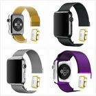 Milanese Loop Magnetic Watch Band for Apple Watch iWatch 38/42mm Gold Case x 1