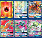 DIGITAL ONLINE Sun & Moon Burning Shadows TCGO ONLINE DIGITAL Pokemon Cards!