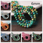 Wholesale 6mm Watercolor Beads Colorful Round Glass Loose Beads Jewelry Findings