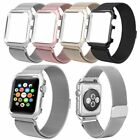 38/42mm Silver Milanese Metal Magnetic Watch Band Strap & Case For Apple Watch