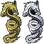 """10"""" Chinese Dragon Applique Embroidered Patch Iron on For Jacket Vest T shirt"""