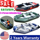 2-4 Person Inflatable Boat Raft Fishing Dingh 6.6/7.5/8.8ft (no Engine) USA
