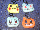 Plush Pokemon Small Keychain - Select The One(s) You Want