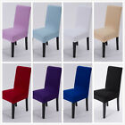 Polyester Spandex Dining Universal Chair Seat Covers Wedding Banquet Decor 2Pcs