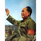 1960's Chinese People's Liberation Army Officer Mao Cadre Uniform Outfit Set