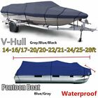 17' 21' 25' Trailerable Fish Ski Boat Cover 600D V-Hull/Square/Pontoon w/ Bag AS