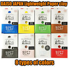 DAISO JAPAN Soft Clay 8 Color Lightweight type Made in JAPAN image