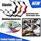 Elastic Coiled Paddle Safety Rod Leash Boats Raft Surfboard Swivel Stretch YK