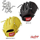 Rawlings Baseball Glove HOH Japan Limited GR8HD15 All positions 12 RHT LHT