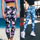 Digital Camouflage Print Yoga Pants Quick Dry Skinny Women Fitness Leggings IS