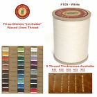 "Fil Au Chinois 50g ""Lin Cable"" WAXED LINEN thread #105 WHITE, 5 sizes avail"