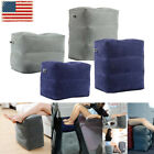 Inflatable Foot Rest Travel Air Pillow Cushion Office Home Leg Up Footrest US