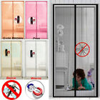 DOOR MESH MAGNETIC CURTAIN HANDS FREE NET SCREEN FLY MOSQUITO INSECTS BUGS
