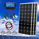 300 Watt 300W Solar Panel Kit + LCD Solar Controller 12V Off Grid System RV Boat