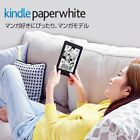NEW Kindle Paperwhite 32GB Manga Model with Special Offer From Japan AirF/S
