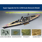 Внешний вид - Super Upgrade Set for 1/350 Scale Bismarck Model (Wooden Deck Brass Barrel PE)