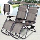 2 Pcs Zero Gravity Folding Lounge Beach Chairs W/Canopy Magazine Cup Holder