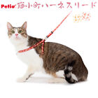 Petio Design-New Cozy Machi Harness Special for Cat Walk in Outdoor & Leash