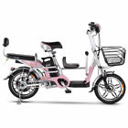 16-inch electric bicycle 48V lithium battery Child seat family electric bike