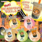 Hot Tapioca Bubble Tea Tapioca Drink Keychain Collection