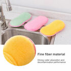 Double Sided Dish Cleaning Scouring Pads Antibacterial Scrubbing Sponges Scourer
