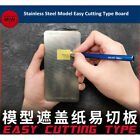 GALAXY Tools Stainless Steel Model Masking Sheet Easy Cutting Type Board