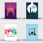 Single Or Pack Of 4 Ramadan Mubarak Kareem Celebration Greeting Card Gift D5