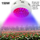 UFO 150W LED Grow Lights Lamp for Indoor Plant Garden Greenhouse and HydroponicS