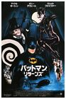 BATMAN RETURNS JAPANESE VERSION POSTER 4 DIFFERENT SIZES  (B2G1 FREE!!)